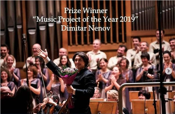 "Prize Winner ""Music Project of the Year 2019"" Dimitar Nenov"
